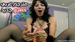 افلام افلام سكس نيك مترجم عربي جوردي يؤجر زبره مقابل المال افلام سكس نيك برازرز مترجم عربى افلام سكس نيك اجنبي مترجم