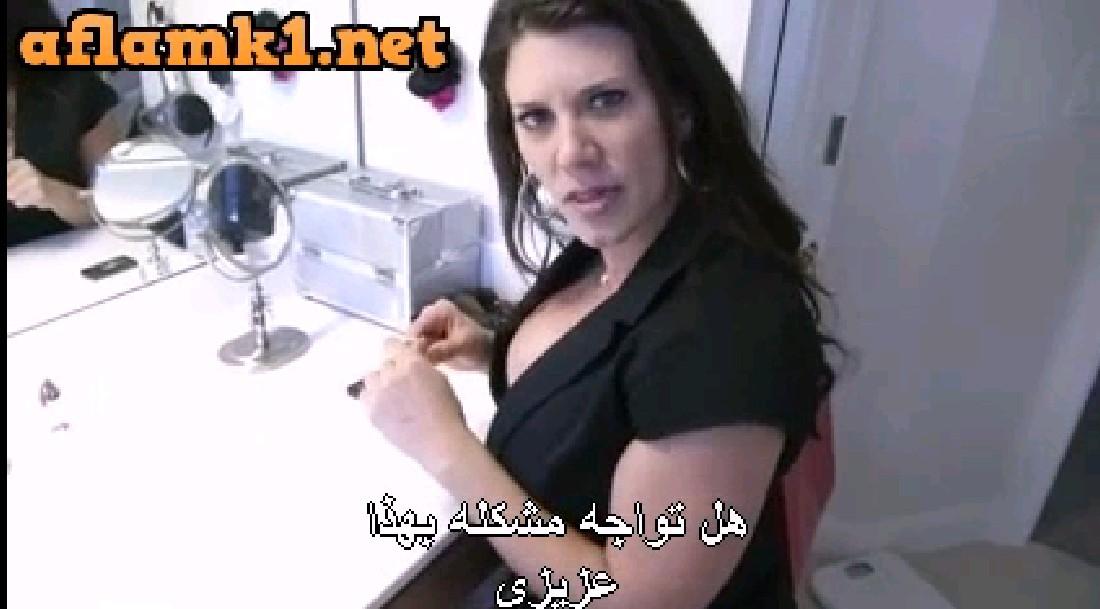 حصريا سلسلة افلام سكس نيك محارم المتعه الحقيقيه مع اختي مترجمة