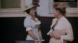 افلام سكس نيك كلاسيكي مترجم عربي افلام سكس نيك قديم مترجم عربي نيك قديم مترجم عربي