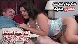 مقطع افلام سكس نيك مترجم عربي ابنتي تريد النيك الخلفي افلام سكس نيك بنات مترجم عربى افلام جنسية مترجمة