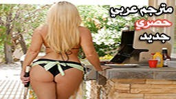افلام سكس نيك مصرى متصورش كسي دلوقتي لسه مظبطتوش افلام سكس نيك شرموطة مصريه افلام سكس نيك الكس المصري الممحون