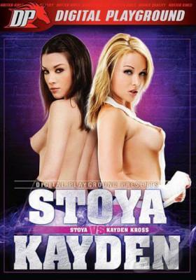 افلام افلام سكس نيك تحدى العاهرات Stoya Vs Kayden Kross Digital