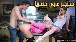 افلام سكس نيك مترجم عربى - كس الزوجة الممحون- افلام افلام سكس نيك مترجمه افلام سكس نيك اجنبي مترجم عربي