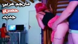 افلام سكس نيك مترجم عربي اختي تمص زبي وامي في الجوار افلام سكس نيك اجنبي مترجم عربى افلام افلام سكس نيك اجنبيه مترجمه