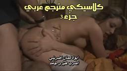 يوميات رافييلا جزء3 افلام سكس نيك ايطالي كلاسيكي مترجم عربي افلام سكس نيك قديم رائع مترجم عربي افلام سكس نيك اجنبي مترجم عربي