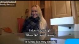 نيك مقابل المال افلام سكس نيك سويدي مترجم عربي 2017 نيك اجنبي مترجم عربي