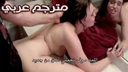 افلام افلام سكس نيك مترجمة - ابنتي تحب النيك العنيف - افلام سكس نيك مترجم عربي افلام سكس نيك محارم مترجم عربى