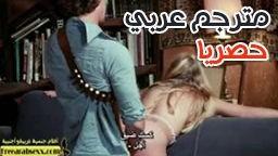 افلام افلام سكس نيك مترجمة - الحسناء النائمة ج3 - افلام سكس نيك مترجم عربي افلام سكس نيك كلاسيكى مترجم عربى