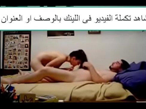 مراهقة كويتية تمص الزب بلهفة !! وتعوج كسها