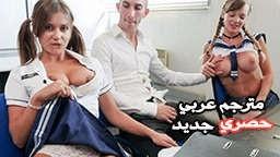 افلام سكس نيك مترجم عربي - أكاديمية البورنو - البزاز الكبيرة - افلام افلام سكس نيك مترجمه عربى افلام سكس نيك اجنبي مترجم