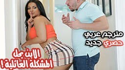 افلام سكس نيك سحاق مترجم عربي الاخصائية الاجتماعية السحاقية افلام افلام سكس نيك سحاقيات مترجمة عربى