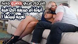 افلام سكس نيك مترجم عربى العلاج النفسي يتحول للنيك افلام افلام سكس نيك مترجمه عربي افلام سكس نيك برازرز مترجم