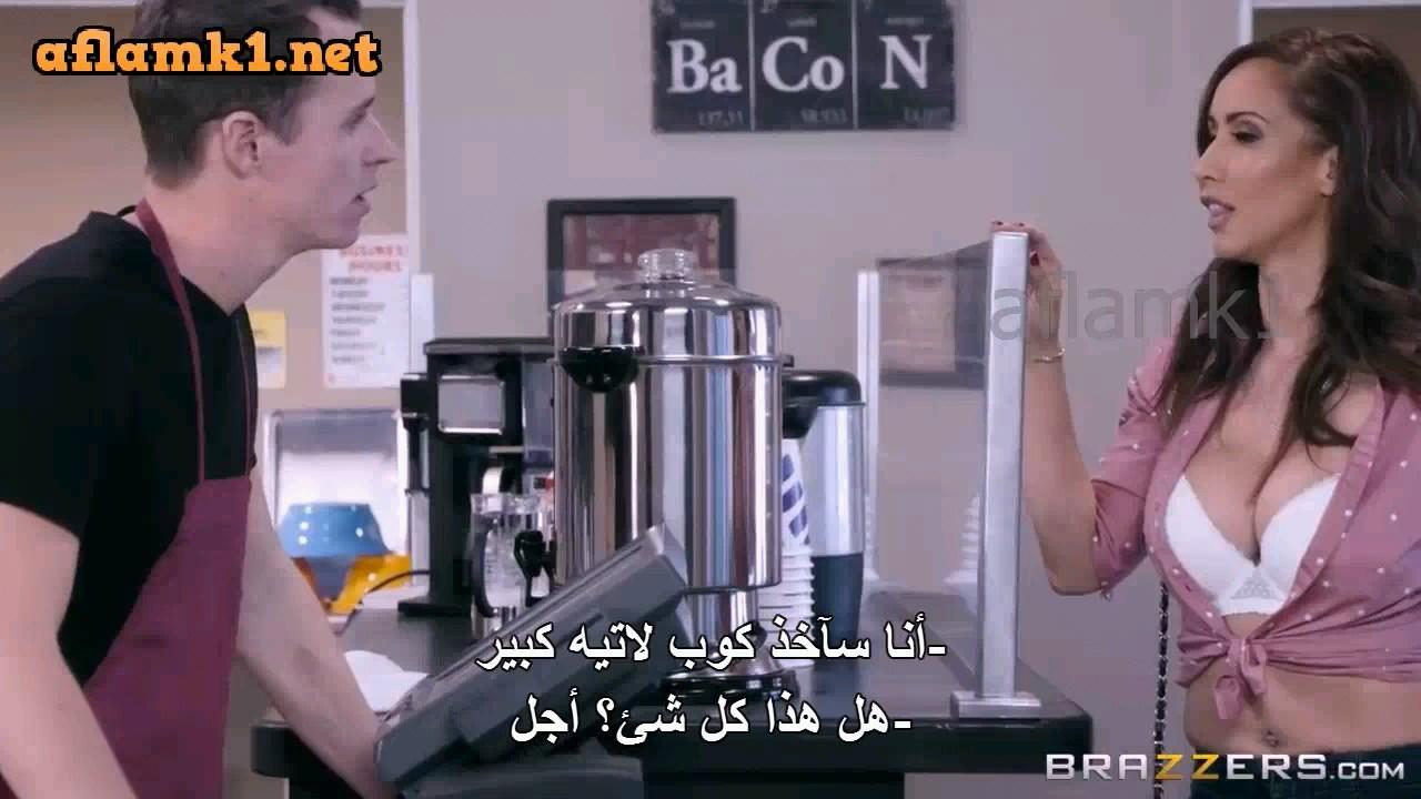 نصيحه اختي الجزء التالث مترجم