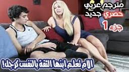 افلام سكس نيك ديوث مترجم عربي الزوجة تنيك الزوج الديوث بالقضيب الصناعي افلام سكس نيك سادي مترجم عربى