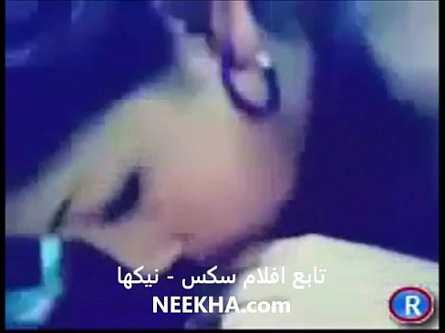 قحبة بحرينية محترفة في مص القضيب !! روعة العق