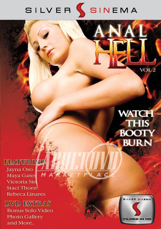 فيلم الافلام سكس نيك الطيز الجحيم Anal Hell 2
