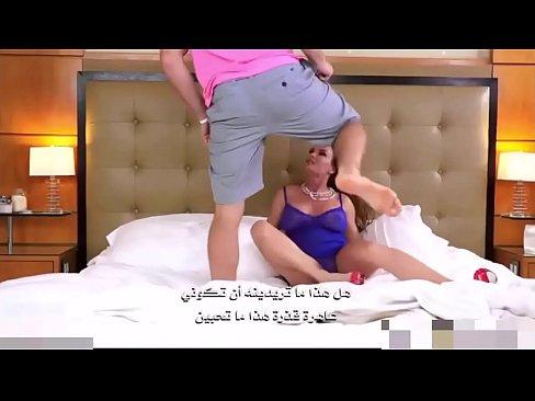 أردنية تتناك من إبنها كالقحبة في الشوارع نآار مترجم