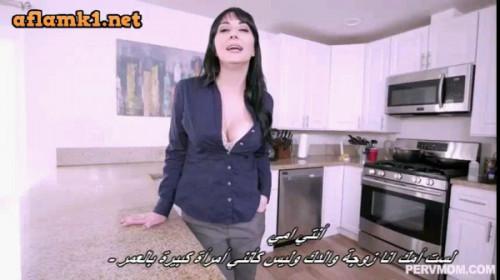 افلام سكس نيك مترجم احتفال مختلف فى منزلى افلام افلام سكس نيك مترجمة عربى نيك مترجم
