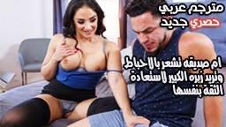 رقص افلام سكس نيكي مصري شرموطة ترقص لعشيقها بالكيلوت والسنتيان رقص شراميط مصرى