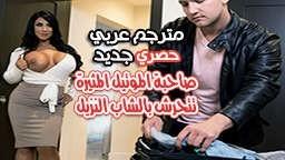 افلام سكس نيك مترجم عربي اختي المثيرة وعقدة الرجال افلام افلام سكس نيك مترجمه عربى افلام سكس نيك عالمي مترجم