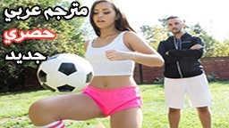 افلام سكس نيك مترجم عربي - هل نيكت امي؟ - افلام افلام سكس نيك مترجمة افلام جنسية اجنبية مترجمه عربى