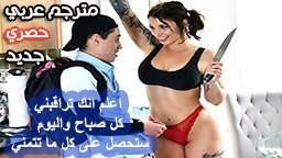 افلام افلام سكس نيك مترجم عربي العائلة تجتمع مرة اخرى افلام سكس نيك خالات مترجم عربى افلام سكس نيك جماعي مترجم