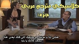يوميات رافييلا جزء1 افلام سكس نيك ايطالي كلاسيكي مترجم عربي افلام سكس نيك قديم رائع مترجم عربي افلام سكس نيك اجنبي مترجم عربي