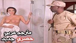 HD افلام افلام سكس نيك مترجمة - عودة الجندي الزنجي - افلام سكس نيك مترجم عربي كامل جديد افلام سكس نيك اجنبي مترجم عربى