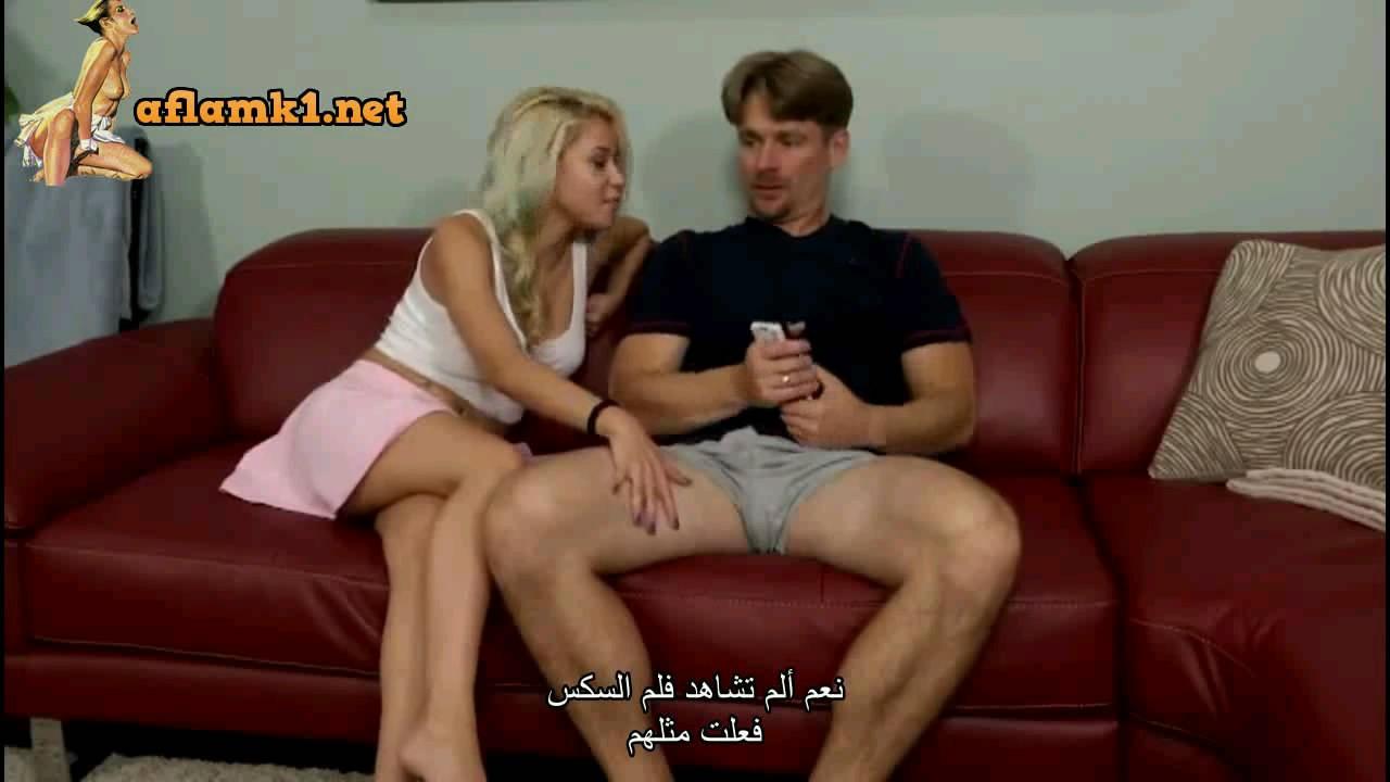 افلام سكس نيك مترجم مشاركة النيك مع الفحل افلام نيك مترجمة