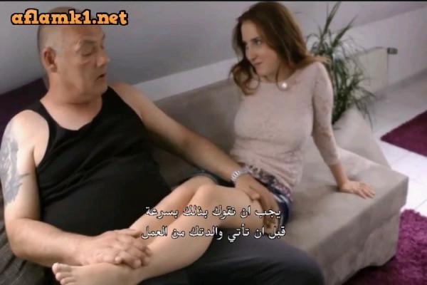 افلام سكس نيك مترجم عربى يجعلة يتبلل كل مرة اتعاقب فيها افلام افلام سكس نيك مترجمة