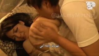 افلام سكس نيك ياباني مترجم الأم النائمة علي السرير والابن الممحون