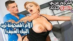 افلام سكس نيك مترجم عربي ذراع الألعاب السميك افلام افلام سكس نيك مترجمه عربى افلام سكس نيك اجنبي مترجم كامل