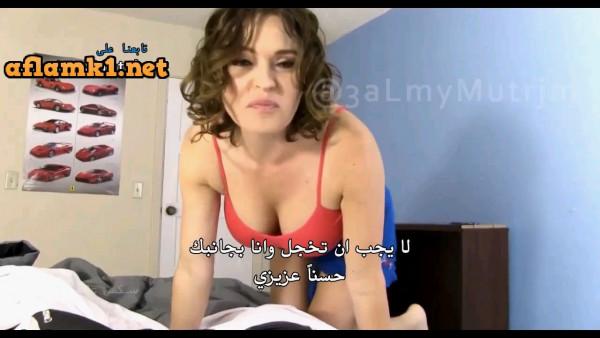 افلام سكس نيك مترجم كامل Torn (2012) part 1 مترجم عربى فيلم مثير جدا