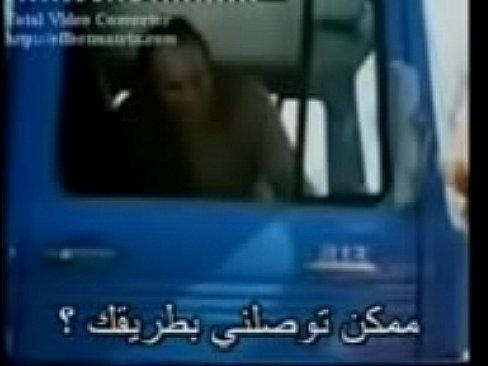 افلام سكس نيك مترجم !! دينية تستقل حافلة في الطريق وتتناك من صديق السائق بقوة