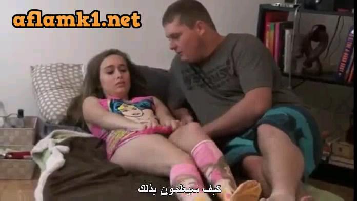 افلام سكس نيك مترجم التلميذة الشرموطة المثيرة و المدرس افلام افلام سكس نيك مترجمة عربى