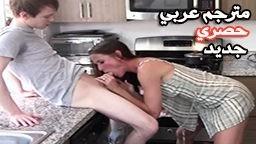 افلام افلام سكس نيك مترجم عربي أمي أنا ممحون مرة أخرى مقاطع افلام سكس نيك مترجمة عربى افلام سكس نيك اجنبي مترجم عالمي