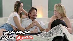 افلام افلام سكس نيك مترجمة - زوجة مدربي المثيرة - افلام سكس نيك مترجم عربي احترافي افلام سكس نيك اجنبي جودة عالية مترجم عربى كامل