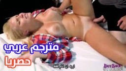 افلام سكس نيك مترجم عربي - الاب يوقظ ابنته المثيرة لينيكها - افلام افلام سكس نيك مترجمه افلام سكس نيك محارم مترجم عربى