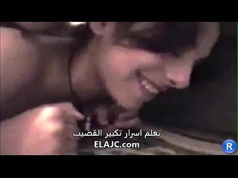 سعوديةتتناك من حبيبها الغائب