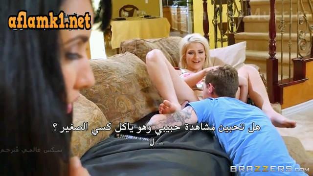 اافلام سكس نيك محارم لابن الممحون على امه - الجزء الاول مترجم