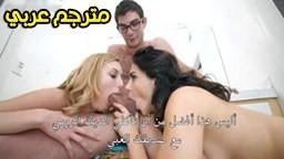 افلام افلام سكس نيك مترجمة - خيانة زوجية على الغذاء- افلام سكس نيك مترجم عربى نيك مترجم افلام سكس نيك اجنبي مترجم عربى
