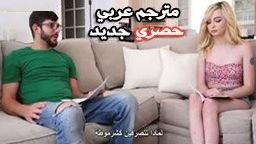 افلام سكس نيك مترجم عربى نيك ام صديقي بعد سفره للدراسة افلام افلام سكس نيك مترجمه عربي افلام سكس نيك اجنبي مترجم