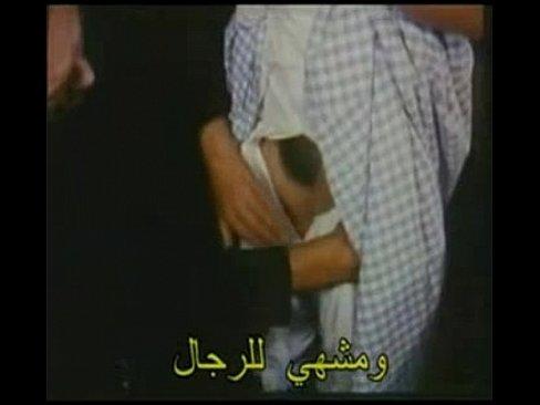 أحسن فيلم مترجم محارم البابا و الأم المدنبة