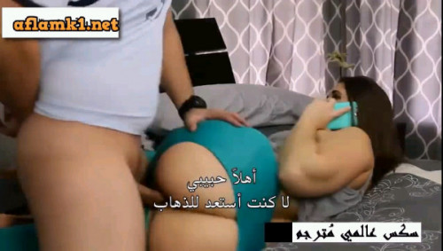 نيك اختى المرهقة العذراء ج 2 افلام سكس نيك مترجم