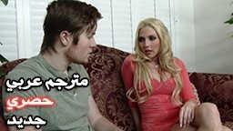 افلام افلام سكس نيك مترجمه - الام تمص افضل جزء 3 - افلام سكس نيك مترجم عربي مقاطع افلام سكس نيك مترجمه عربى افلام سكس نيك اجنبي مترجم عالمي