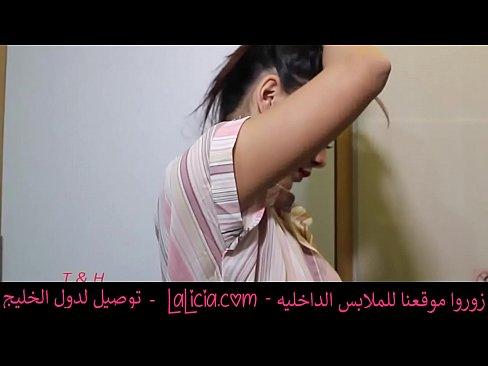 عبر الكام تعمل أردنية لايف للجميع تلعب في بزازها وكسها المولع