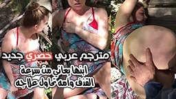 افلام افلام سكس نيك مترجمة عربي مساعدة ابني على القذف افلام سكس نيك امهات مترجم عربى افلام سكس نيك اجنبي مترجم عربى