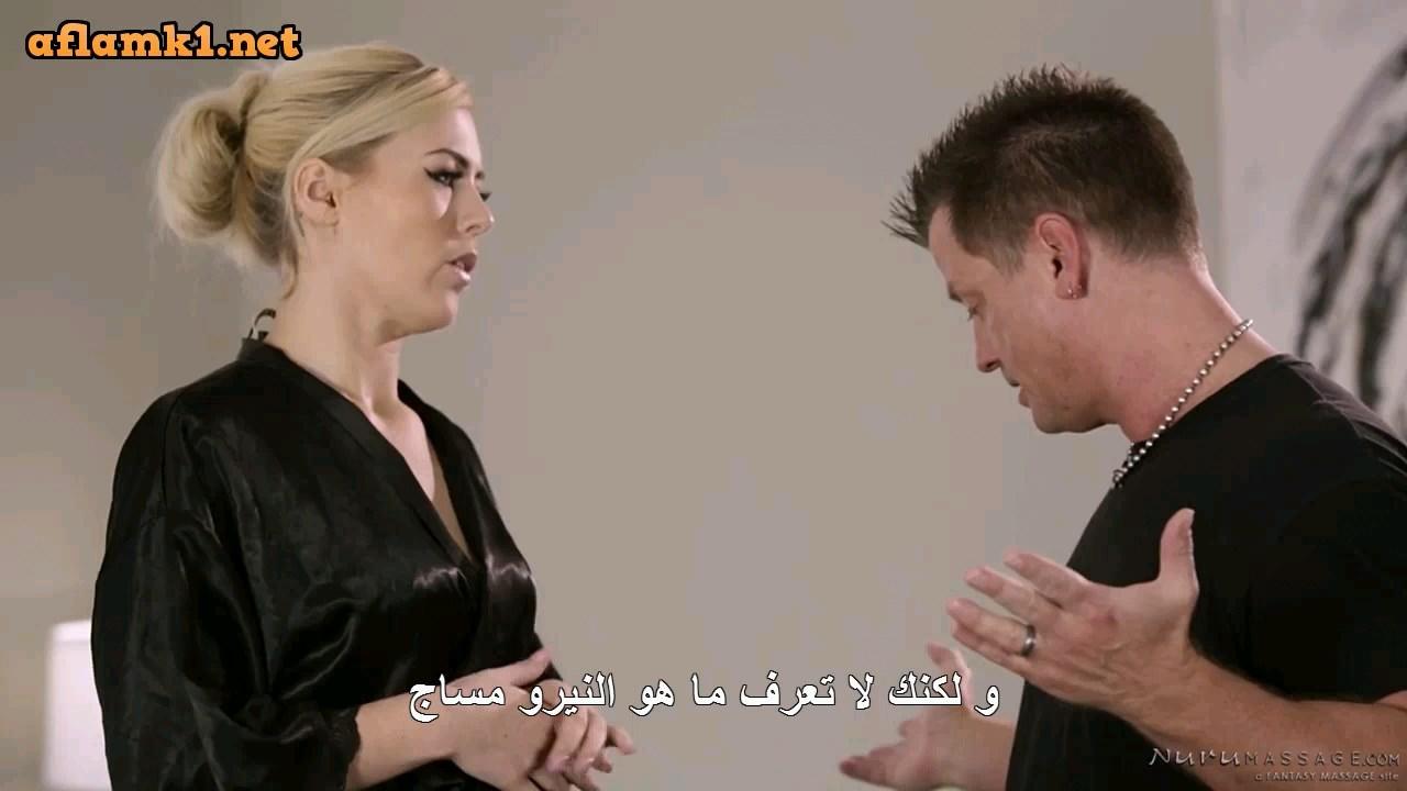 افلام سكس نيك مترجم جديد بنت زوجه ابوة الممحونه واحلا نيك افلام نيك مترجمة
