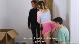 عشيقي داخل الصندوق افلام سكس نيك مترجم عربي جديد 2017 افلام سكس نيك اجنبي مترجم عربي افلام سكس نيك احترافي مترجم للعربية