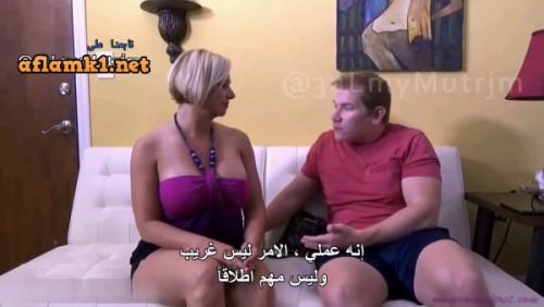 افلام سكس نيك مترجم محارم ابى نكنى بدل امى نيك محارم مترجم